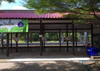 อาคารเรียน ป.1ก ปีที่สร้าง 2511