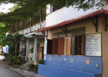 อาคารเรียน 004 ปีที่สร้าง 2514
